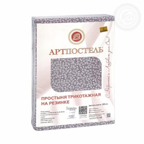 Лоза капучино / Простыня на резинке, 90*200 см